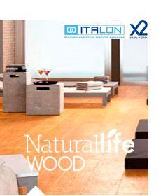 коллекция Naturallife-wood